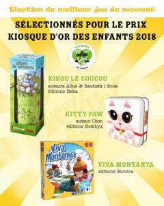 jeux nommés au prix Kiosque d'Or des enfants 2018 du Festival du jeu de Valence
